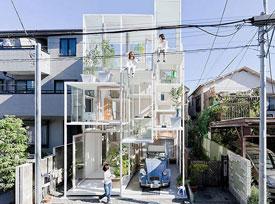 casa cristal japon